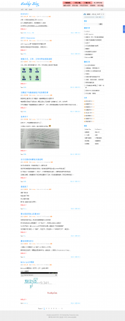 Hackhp Blog.png